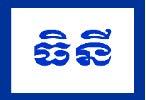 https://www.api.hrincjobs.com/media/filer_public/7c/8c/7c8cf63c-ff1a-4f51-898a-6999c537598a/13_dhm_logo.jpg